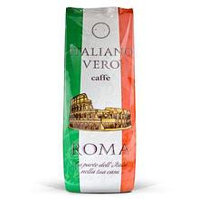 Кава italiano vero roma (Італійсько веро рома) 1кг зерно