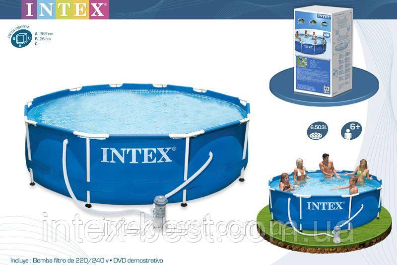 Intex 28212 (56996) - каркасный бассейн Metal Frame 366x76 см