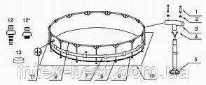 Intex 28212 (56996) - каркасный бассейн Metal Frame 366x76 см, фото 3