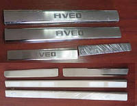 Накладки на пороги салона Chevrolet Aveo (шевроле авео) 8 шт!!!, нерж. Турция