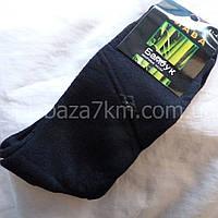 Мужские махровые носки «Слава» (41—47) — купить оптом в одессе 7км