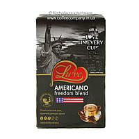 Кофе молотый Lu've Americano Freedom Blend 250г, фото 1
