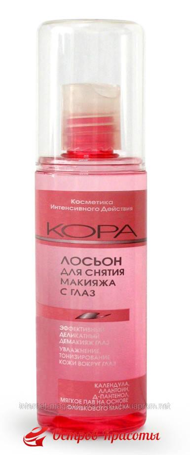 Косметика Кора Лосьон для снятия макияжа с глаз - 110401205