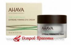 Ahava Extreme Крем для кожи вокруг глаз укрепляющий, 15 мл - 183415065