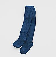 Махровые колготки синие для мальчика р.116-122