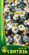 Насіння пряних трав Ромашка лікарська 0.5 г