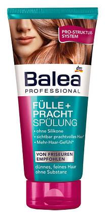 Бальзам Balea Professional для тонких волос 200мл, фото 2