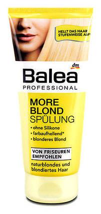 Бальзам Balea Professional для осветления блондированных волос 200мл, фото 2