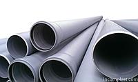 Труба канализационная внутренняя d=32 мм, l=250 мм