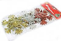 Снежинки на елку декор набор 3 шт