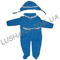 Махровый костюм Кружево на рост 56-62 см