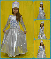 Шикарный костюм снегурочки VIP. Детский костюм снегурочка прокат Киев, фото 1