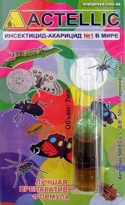 Инсектицид Актеллик (Actellic) 7 мл