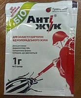 Инсектицид Антижук Био (анти жук, антіжук)