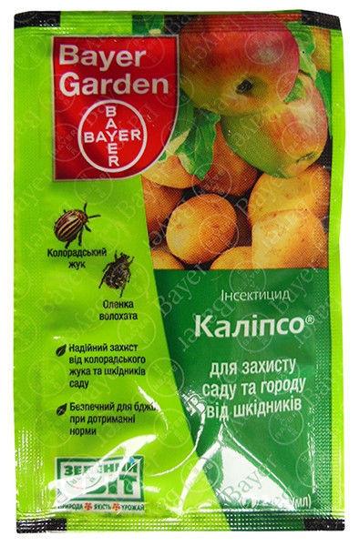 Инсектицид Калипсо 2 мл