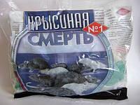 Крысиная смерть №1 200 гр родентицид