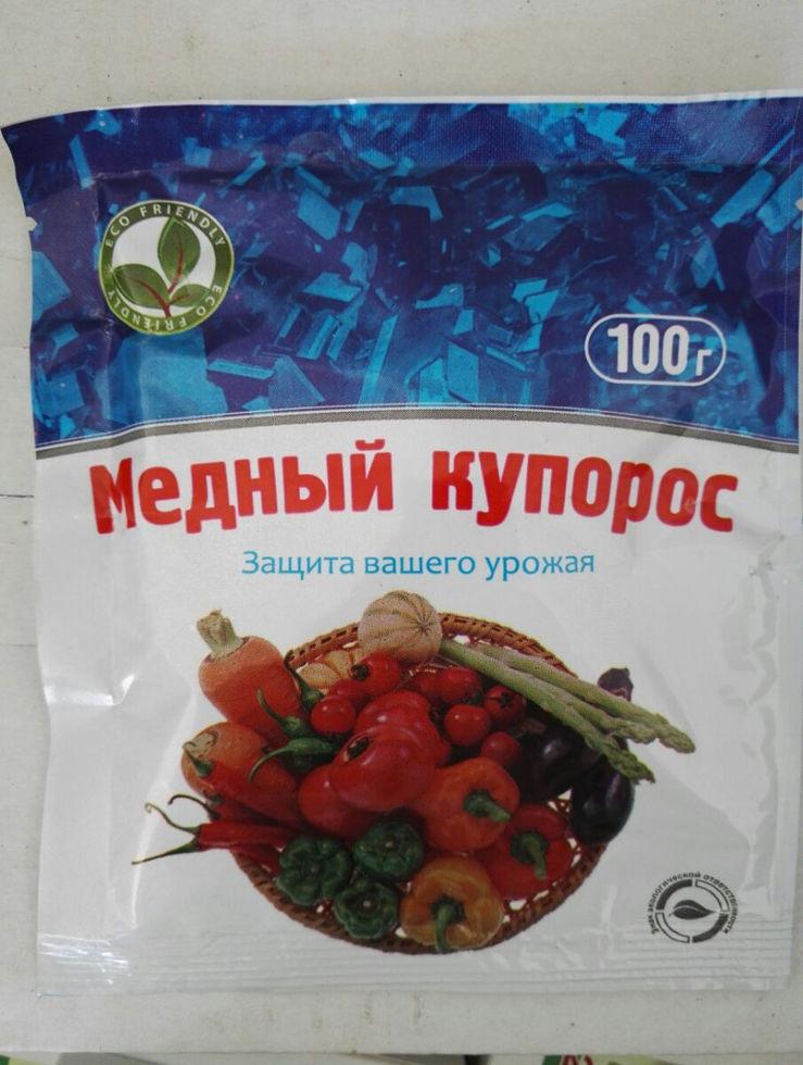 Медный купорос 100 г (мідний) медний