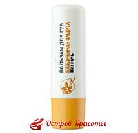 Вкусный уход Бальзам для губ Ежедневная защита Витекс, Ваниль (3014245) - 108118562