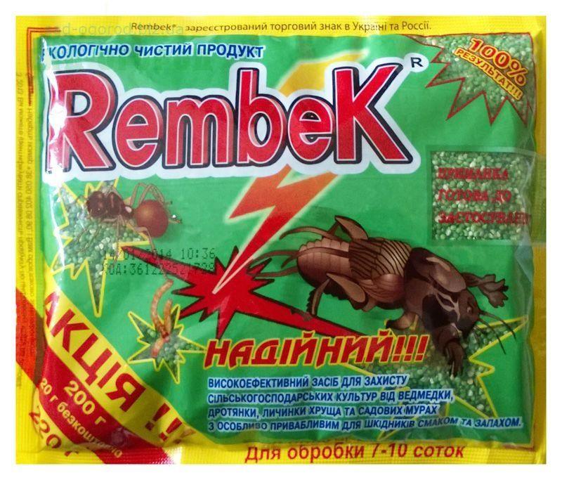 Инсектицид Рембек 220гр (Rembek) от медведки антимедведка