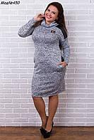 Женское модное платье MIDI 450 / батал / светло-серое