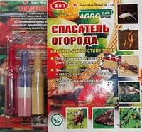 Инсекто-фунго-стимулятор 3 в 1 Спасатель огорода
