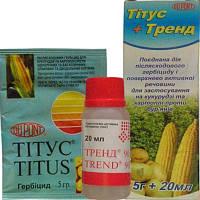 Гербицид Титус 5 гр и Тренд 20 титус 5 г