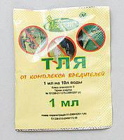 Инсектицид Тля на 10 л средства защиты растений