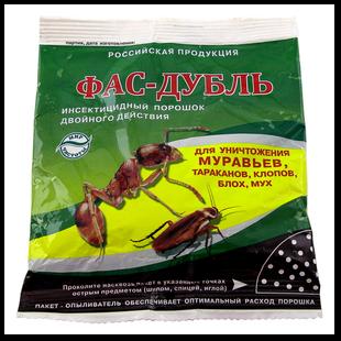 Инсектицид ФАС-дубль 125 г
