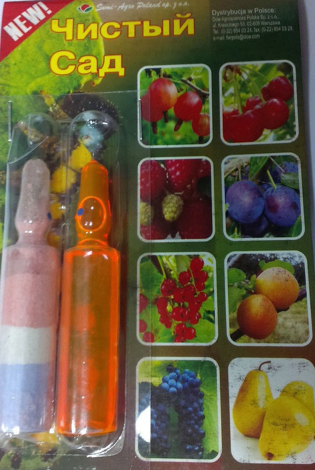 Фунгицид-инсектицид Чистый сад 3в 1 спасатель сада