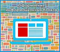 Оформление рекламной страницы на портале prom.ua | Лендинговые страницы