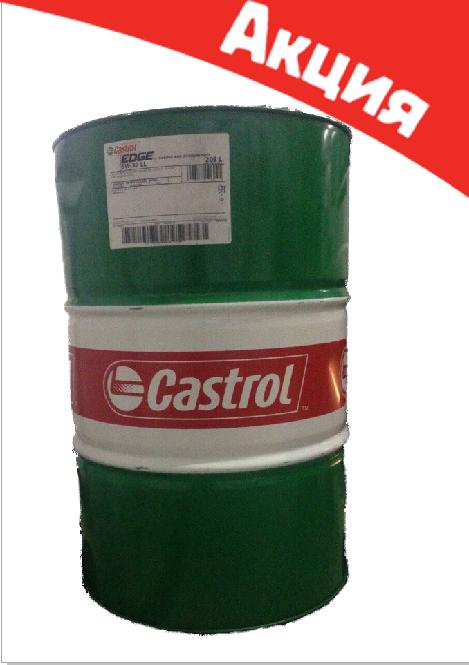 Castrol Magnatec 5W-40 A3/B4  60л, фото 2