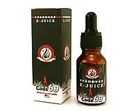 Жидкость для электронных сигарет Starbuzz (кола с лаймом и ванилью) L-7