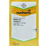 Семена огурца Гектор F1 (Nunhems) 1 000 семян - пчелоопыляемый, ультра-ранний гибрид (40-44 дня)