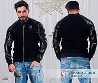 Куртка легкая 1057 /р60