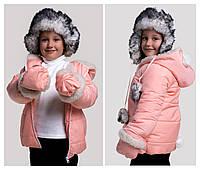 Детская зимняя курточка+варежки. Варежки на резинке, внутри мех барашка. Помпоны на куртке-натуральный мех.