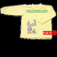 Детская кофточка р. 68 с начесом  демисезонная ткань ФУТЕР 100% хлопок ТМ Алекс 3222 Желтый1