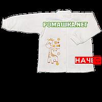 Детская кофточка р. 68 с начесом  демисезонная ткань ФУТЕР 100% хлопок ТМ Алекс 3222 Бежевый1
