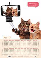 "Календарь ""Котики"" 2017"