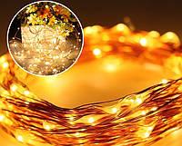 Светодиодная гирлянда нить 10 метров 12 вольт жёлтый, фото 1