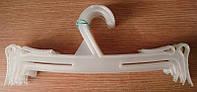 Вешалка плечики для нижнего белья 23см (упаковка 10шт)