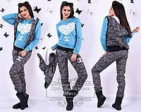 Тёплый спортивный костюм тройка с голубой кофтой