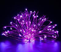 Светодиодная гирлянда нить 10 метров 12 вольт фиолетовый