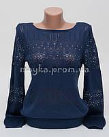 Пуловер, кофта со стразами Супер-цена темно-синий