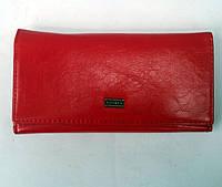 Стильный кошелек в двух цветах