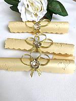 Пригласительные на свадьбу Золото