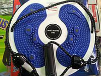 Тренажер-гимнастический диск для стройности фигуры