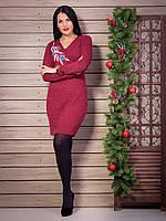 Трикотажное платье бордового цвета с принтом