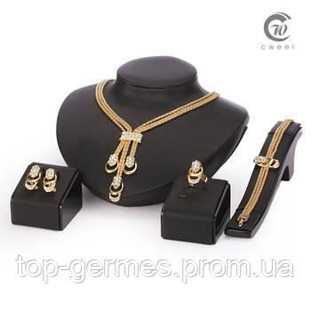 Набор ювелирных украшений-4 еденицы
