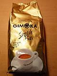Кофе Gimoka Speciale Bar, зерновой, 3 кг, фото 3