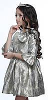 Платье Lukas 128 см Серебро